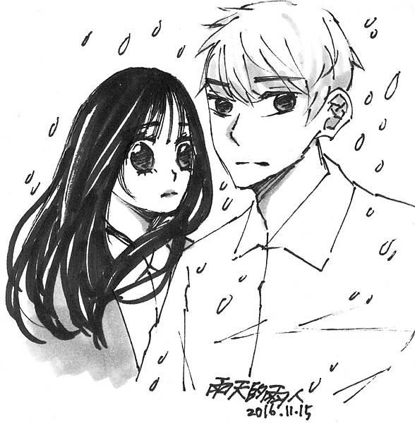 雨天的兩人Ⅱ