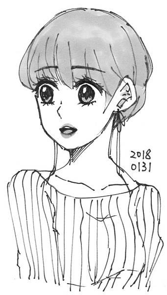 短髮女子穿條紋衣