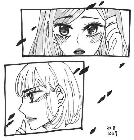 小漫與嫉妒的女子