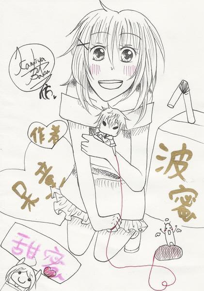 baku送戀愛波蜜模擬畫