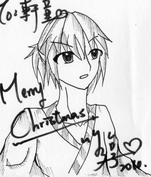 竹送2010聖誕賀圖