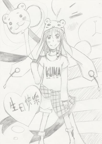 baku送15歲生日賀圖
