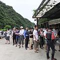 2011.06.22大和盃香魚友釣邀請賽 (7).JPG