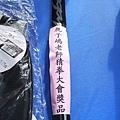 2011.06.22大和盃香魚友釣邀請賽 (49).JPG