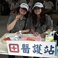 2011.06.22大和盃香魚友釣邀請賽 (51).JPG