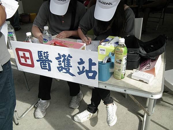 2011.06.22大和盃香魚友釣邀請賽 (52).JPG
