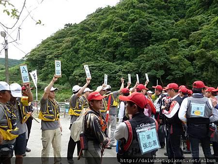 2011_0622大和盃香魚比賽158.JPG