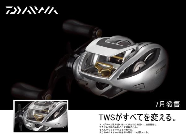 DAIWA T3