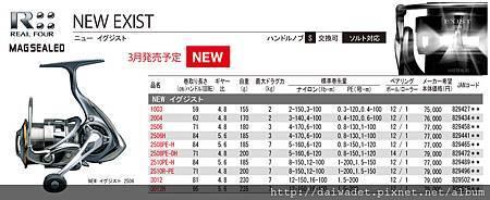NEW EXIST-01