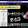 TOURNAMENT SURF Z45-01
