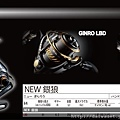GINRO LBD-01