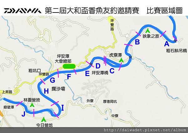 II_比賽區域圖(初)-01