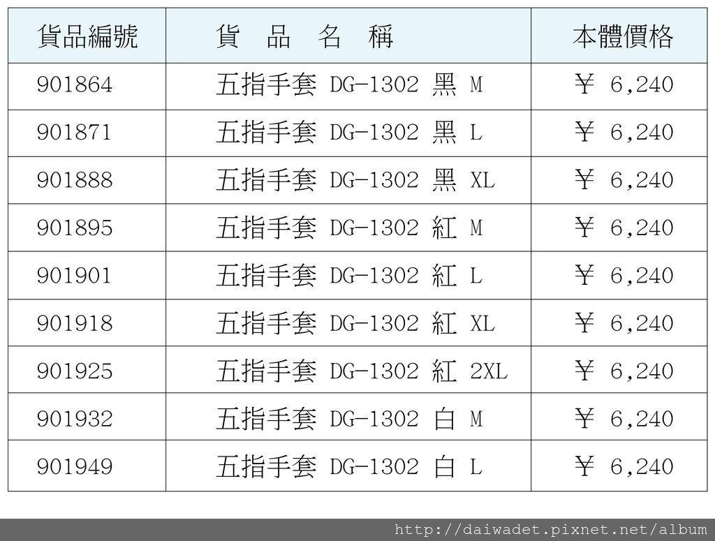 TOURNAMENT_規格資料-02