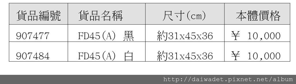 TOURNAMENT_規格資料-05