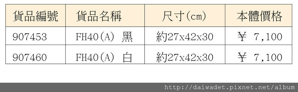 TOURNAMENT_規格資料-06