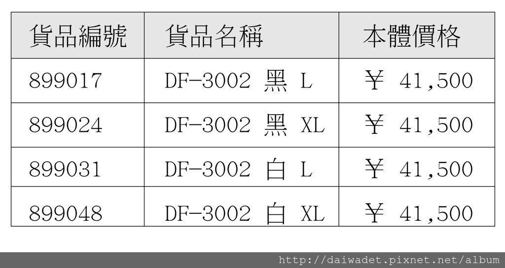 TOURNAMENT_規格資料-10