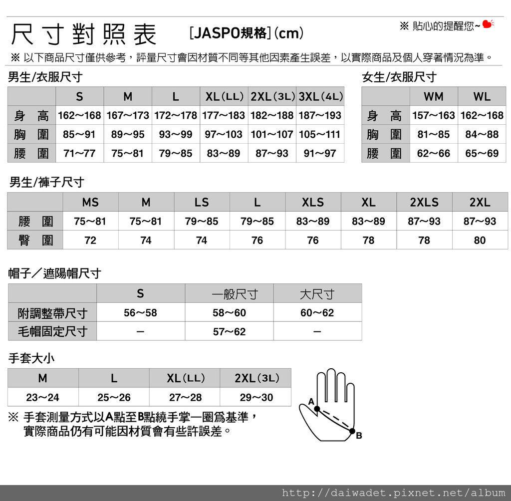 TOURNAMENT_規格資料-04