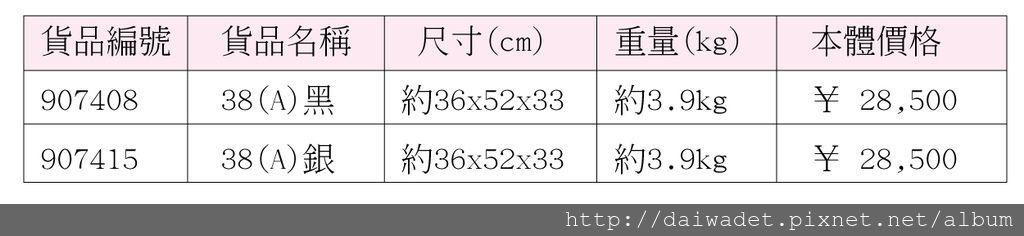 TOURNAMENT_規格資料-07