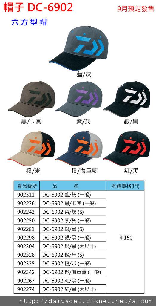 秋服_帽子-02