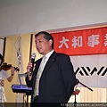 20121004_感恩晚宴 (48)