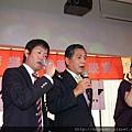 20121004_感恩晚宴 (51)