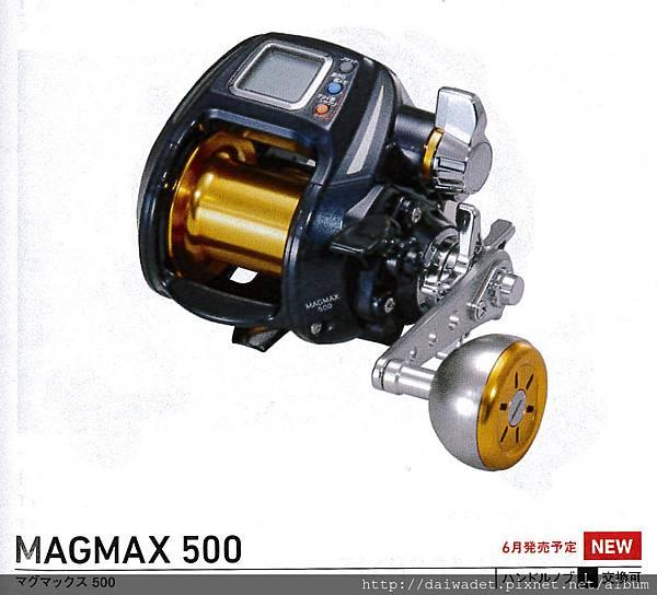 MAGMAX 500
