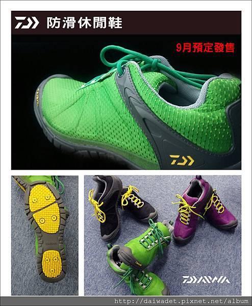 防滑休閒鞋-1