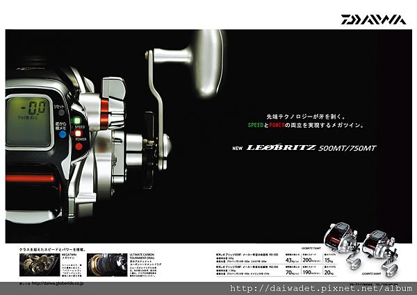 10-Leobritz500700MT.png