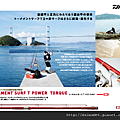 22-TOURNAMENT-SURF-T.png