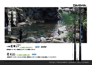 17-清瀨雪溪.png