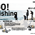 3-Go-fishing.png