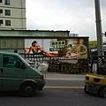 桃園開放的廣告刊版 2007.7.12