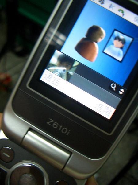 CIMG9022.jpg