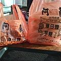 有人買很多袋