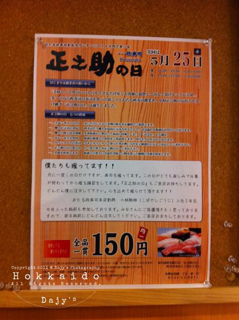 IMG_5443.JPG