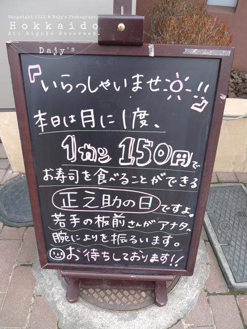 P1050968.JPG