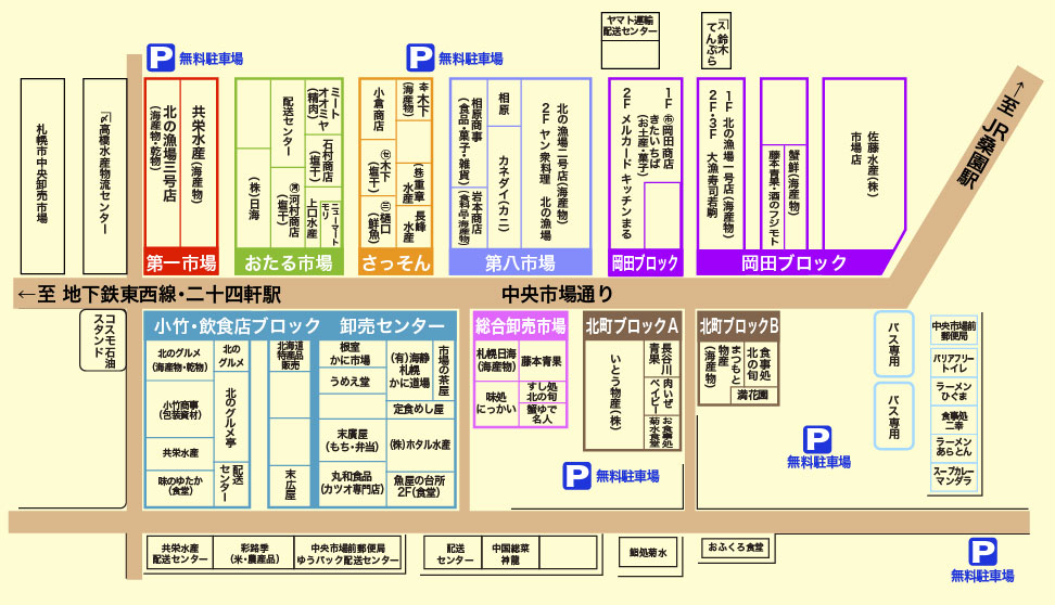 zentai_map (1).jpg