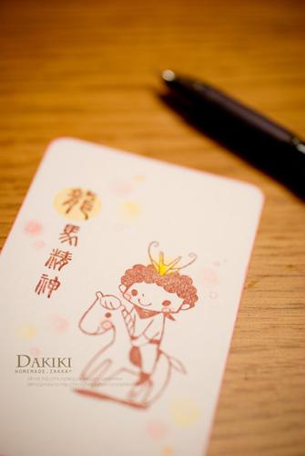 stamp_001.jpg