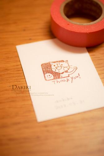 stamp_014