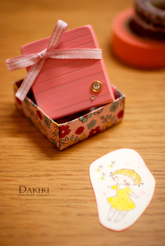 stamp_021