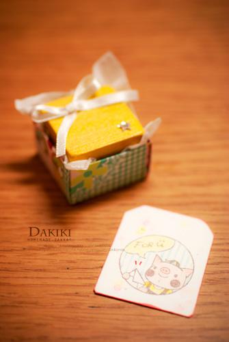 stamp_022