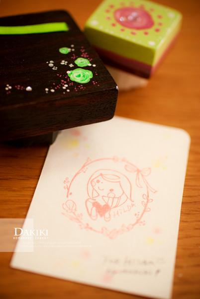 stamp_026