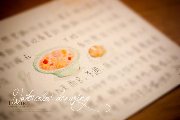 postcard_002b