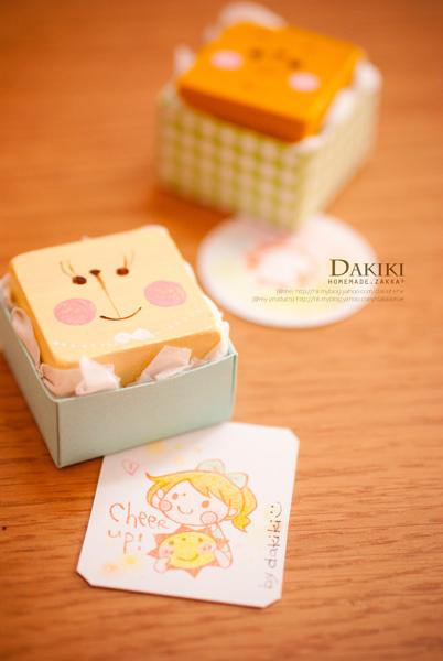 stamp_030