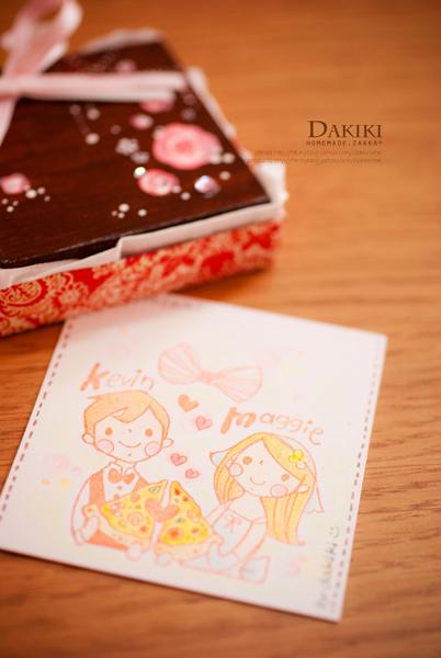 stamp_032