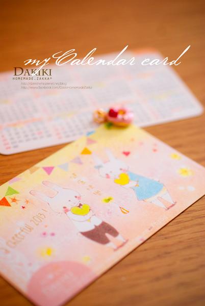 calendarcard_003