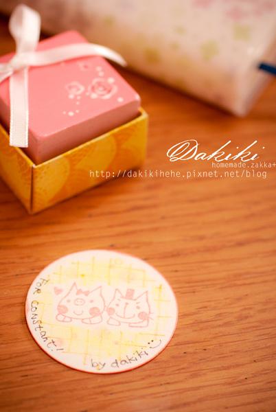 stamp_034