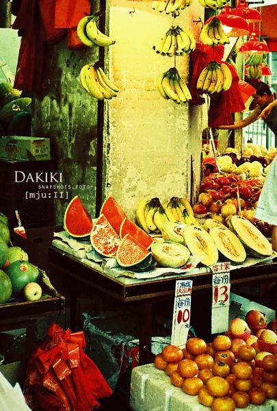 DAKIKI_R1-09927-0007