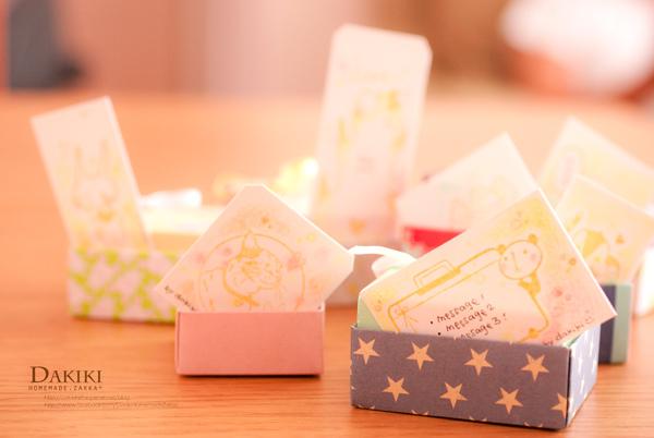 stamp_038