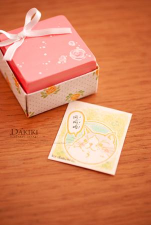 stamp_040